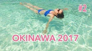 沖縄旅行本島から行ける天国の海♡オススメOkinawatripVlog