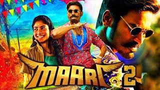 Maari 2 - Dhanush Blockbuster Tamil Action Movie   Sai Pallavi, Tovino Thomas, Varalaxmi Sarathkumar