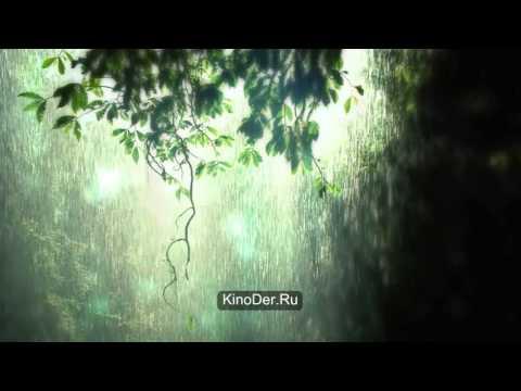 3D звук дождя, слушать только в наушниках!)