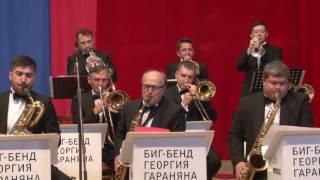 БИГ-БЕНД Георгия Гараняна. Концерт в п. Джубга 12. 11. 2016 г