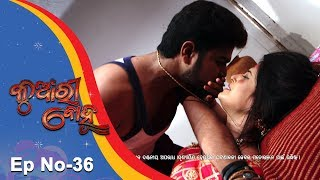 Kunwari Bohu | Full Ep 36 | 17th Nov 2018 | Odia Serial – TarangTV