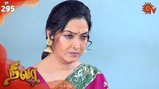 Nila - Episode 295 | 17th March 2020 | Sun TV Serial | Tamil Serial