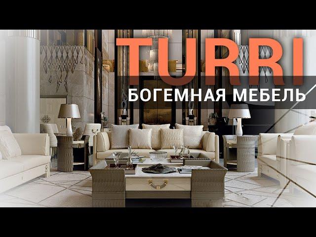 Antonovich Home TURRI Luxury italian design furniture