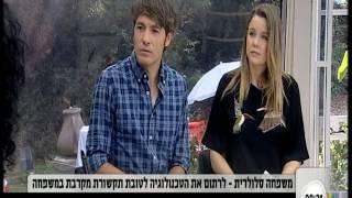 """ליאת זלצר סופרת """"משפחה סלולרית"""" בראיון"""