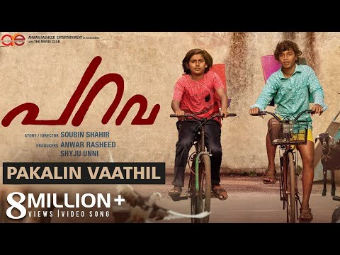 Pakalin Vaathil Song - Parava