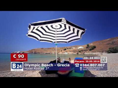 Last minute Olympic Beach, Grecia – B24 Travel  (P)