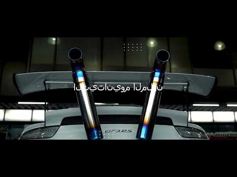 Laguna pipe with Ceramic coating exhaust (customize/Not for sale )