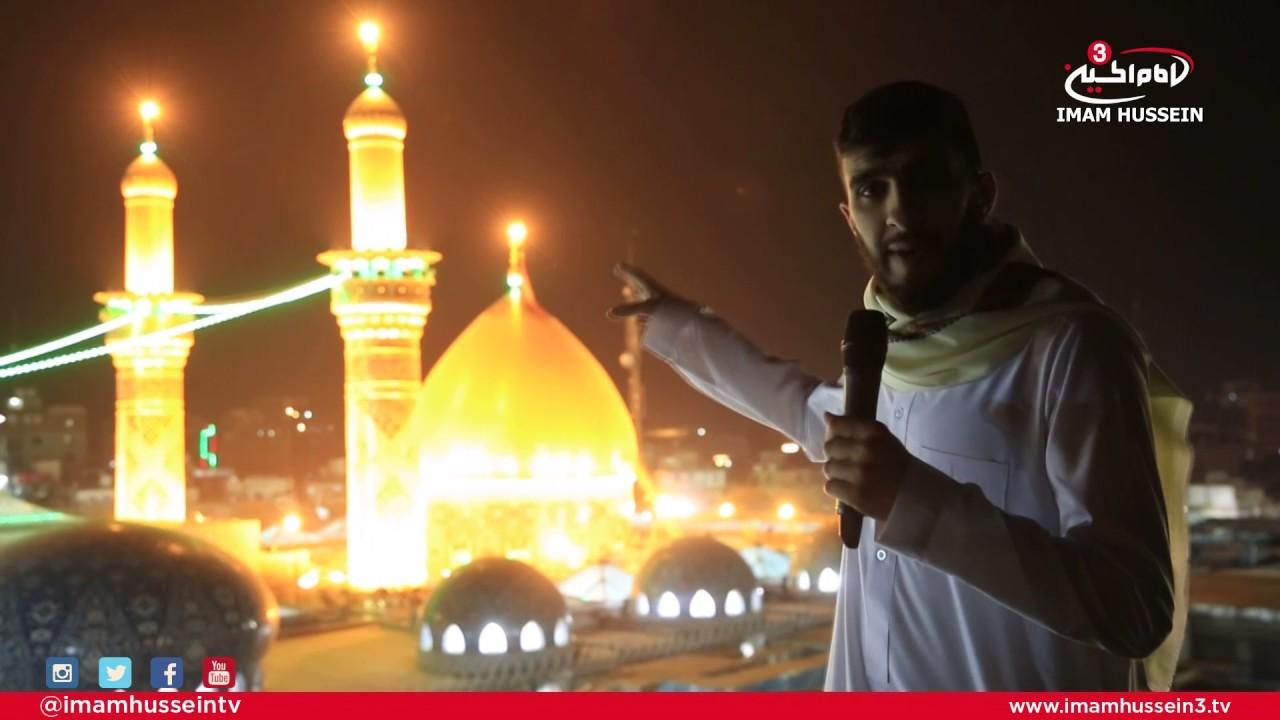 Ramadhan in Karbala I Episode 10