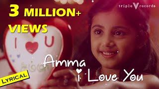 Amma I Love You - Lyric Video   Bhaskar Oru Rascal   Amala