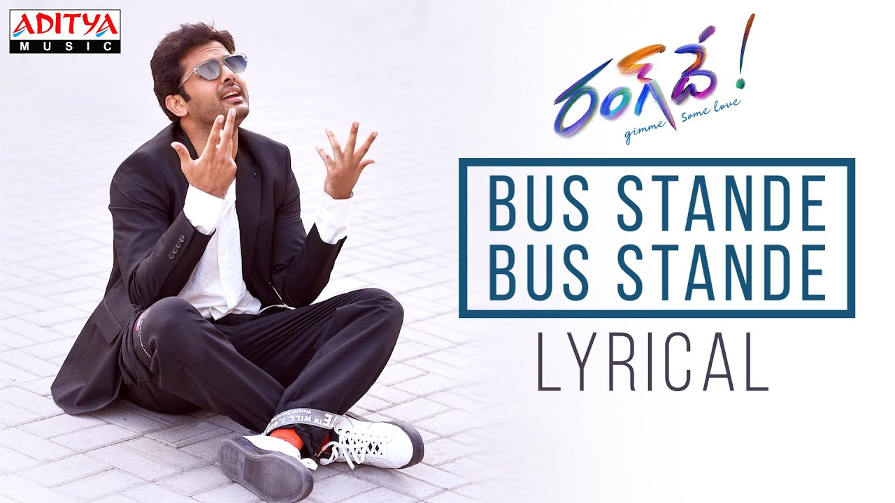Bus Stande Bus Stande Lyrical | Rang De