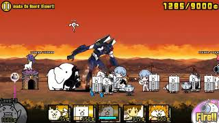The Battle Cats ! (Evangelion Collab) This Is Not An Angel!