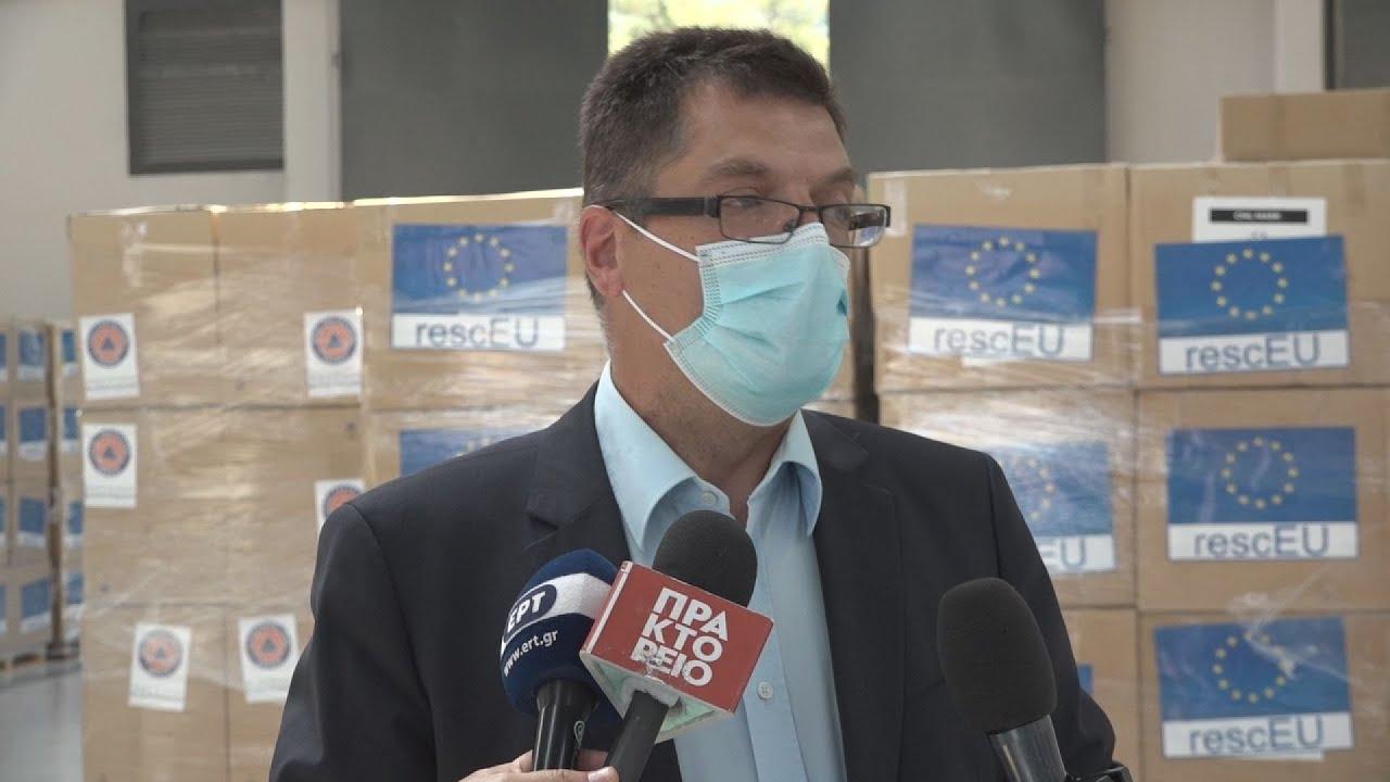Ο Ευρ.Επίτροπος για τη Διαχείριση Κρίσεων Janez Lenarcic στην Αθήνα