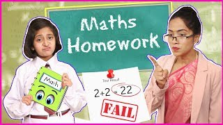 MATHS HOMEWORK - Good vs Bad Teachers .. | #SchoolLife #Fun #Sketch #Anaysa #MyMissAnand