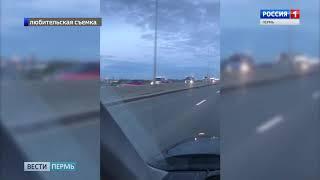 Массовое ДТП на Красавинском мосту