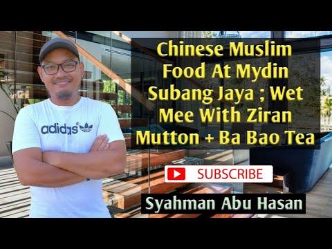 FOOD REVIEW : Restaurant at USJ, Subang Jaya, Selangor. Chinese Muslim Food; Wet Mee & Ba Boa Tea.