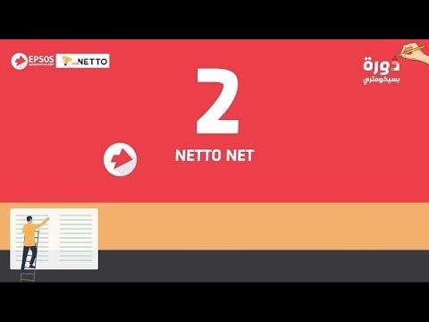 2. NETTO NET