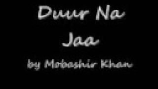 door na ja -Jannat - YouTube
