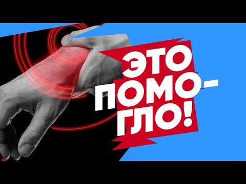 Simptome ale genunchiului bolii articulare