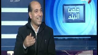 ملعب البلد - أحمد كشري:  مشاركتي مع الأهلي أهم فترة في حياتي وحصلت علي بطولات