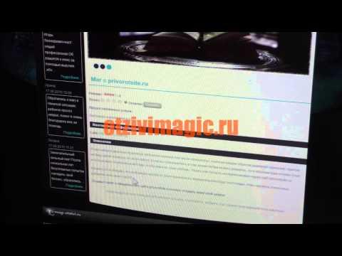 Сайт приворот без предоплаты privorotsite.ru отзывы