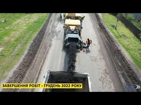 Розпочато ремонт а/д О-02-23-01 Стара Гута-Калинівка-Турбів км 55+453 – км 68+383, 12,93 км.