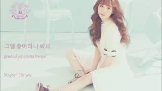 KEI 케이 - Love Is Like That 사랑은 그렇게 [HAN|ROM|ENG]