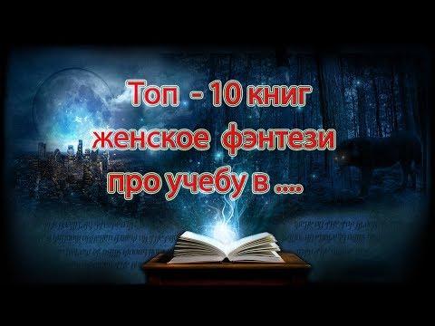 Черная магия в иркутске
