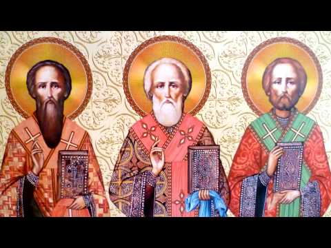 Сильная молитва за ближних Василию Великому Григорию Богослову и Иоанну Златоустому