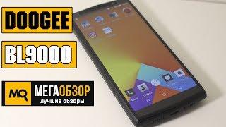 Смартфон DOOGEE BL9000 Black от компании Cthp - видео 1