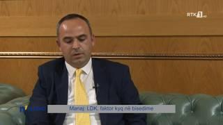 n'Kuvend - Manaj: LDK, faktor kyç në bisedime 18.06.2020