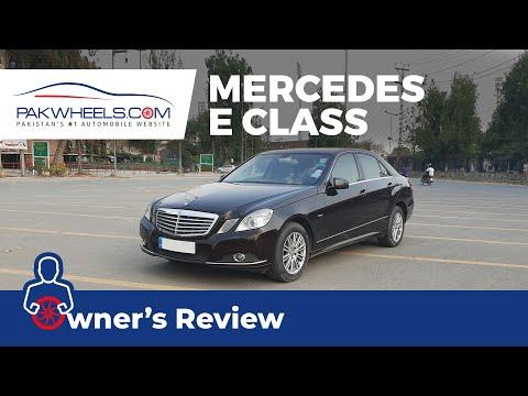 Mercedes E Class W212 | Owner's Review | PakWheels