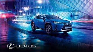 electrificado | El UX EV Trailer