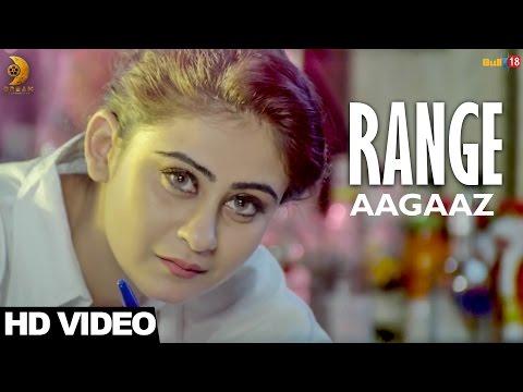 Range  Aagaaz