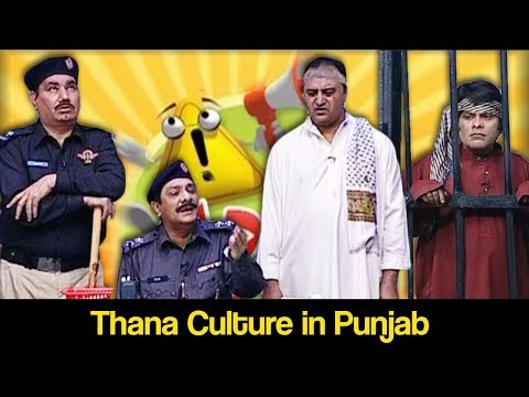 Khabardar Aftab Iqbal 22 February 2019 | Thana Culture Special | Express News