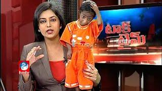 HMTV Talk Time - Papam Pasivadu    World's Shortest Man - Guinness World Record