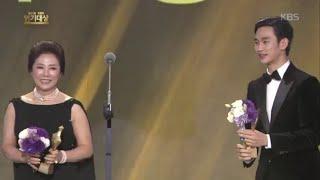 2015 KBS 연기대상 2부 - 2015 KBS 연기대상, 대상 수상자! 고두심, 김수현.20151231