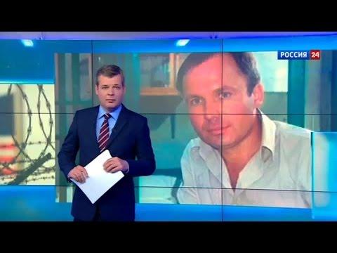 , title : 'Мать летчика Ярошенко просит вызволить сына из американской тюрьмы'