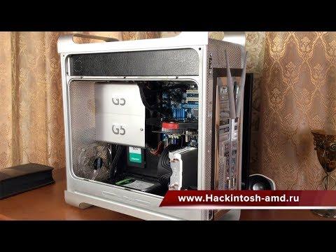 Прощай, Hackintosh Power Mac G5 - Aleksey Konovalov