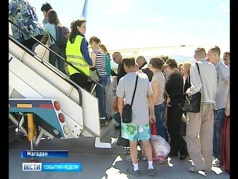 Отсутствия субсидированных билетов в колымских авиакассах