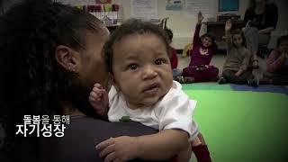 [가족관계] 부모이야기 2편 - 아이 돌보는 경험의 중요성