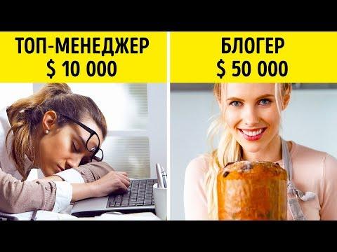 Самый богатый прокурор украины