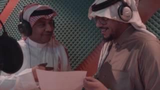 عادل الخميس دويتو مشاري الحمد - على المكشوف ( النسخة الأصلية ) #نغم_الغربية تحميل MP3