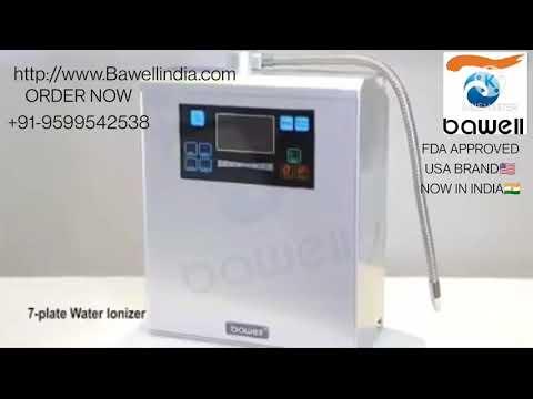 Bawell Alkaline Water Ioniser