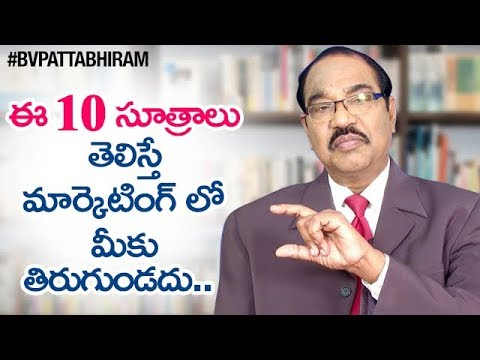 , title : 'Top 10 Most Effective Strategies for Marketing | Motivational Videos | BV Pattabhiram