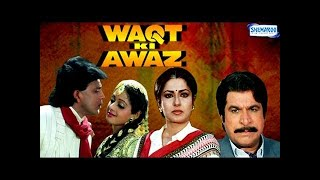 Waqt Ki Awaz 1988  Hindi Full Movie  Mithun Chakraborty  Sridevi  Kader Khan  80s Hit Movie