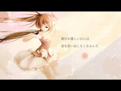 【初音ミクV4X - Hatsune Miku】 Sky-colored Void (Rei Minami) 【Original】