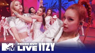 ITZY Performs 'In the Morning'   #MTVFreshOut