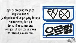 EXO - GROWL Lyrics (easy lyris)
