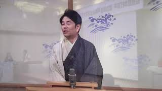 2018 総会・懇親会プロモーションビデオ②