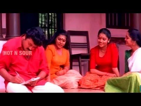 വായിനോക്കികൾക്കു സമയം നോക്കണോ  | Malayalam comedy movie | Best Malayalam comedyVideo